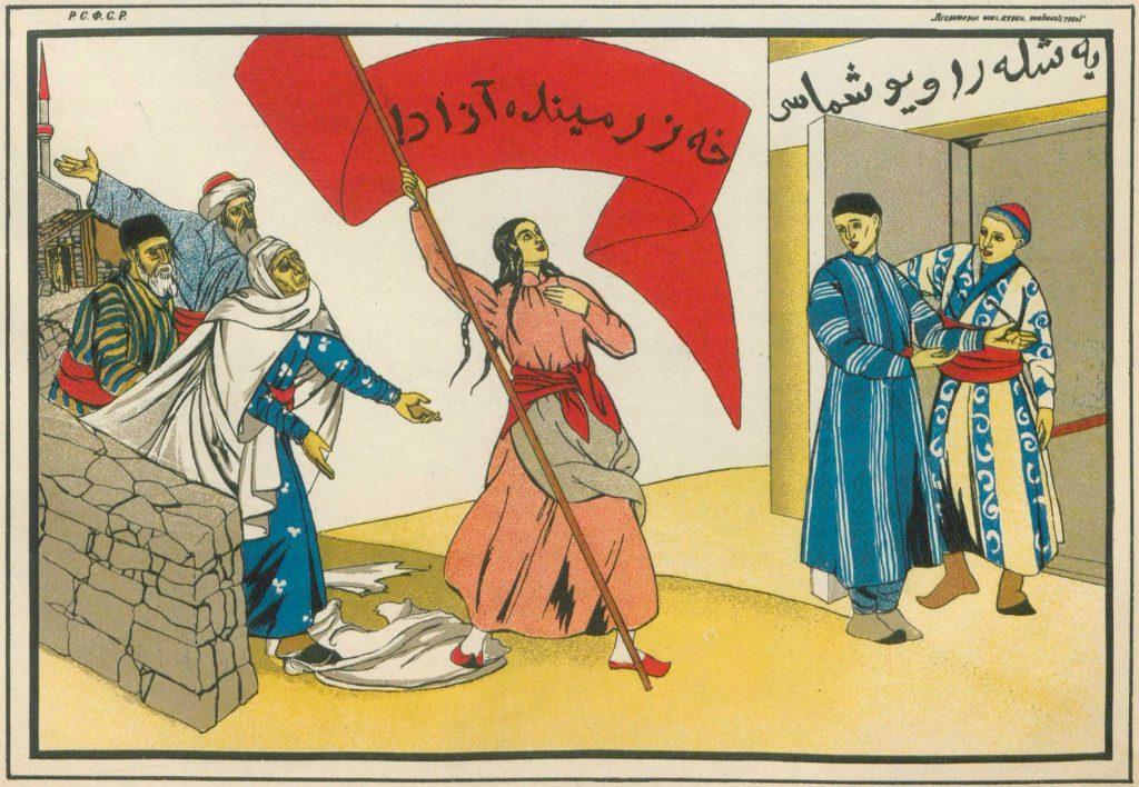 Освобождение женщины в Средней Азии