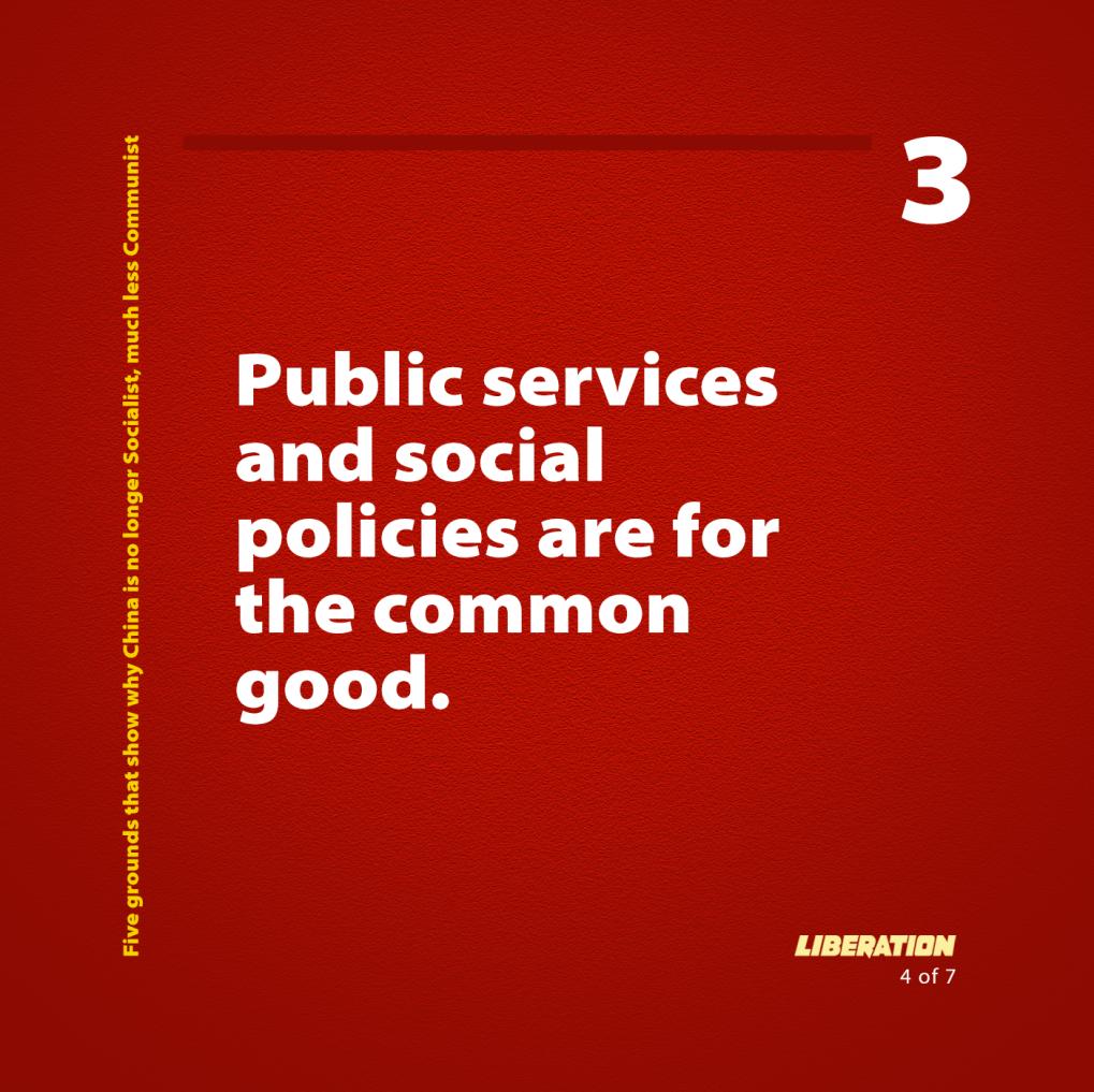 Государственные услуги и социальная политика служат всему обществу