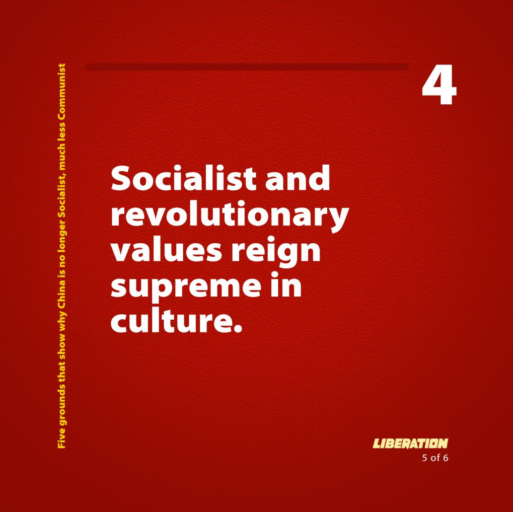 В культуре господствуют социалистические и революционные ценности