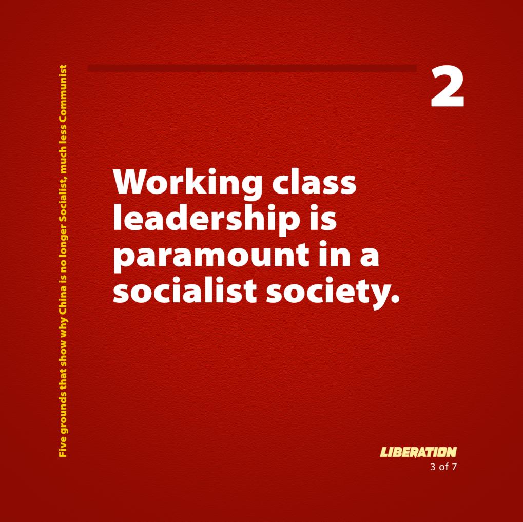 Лидерство рабочего класса имеет первостепенное значение в социалистическом обществе