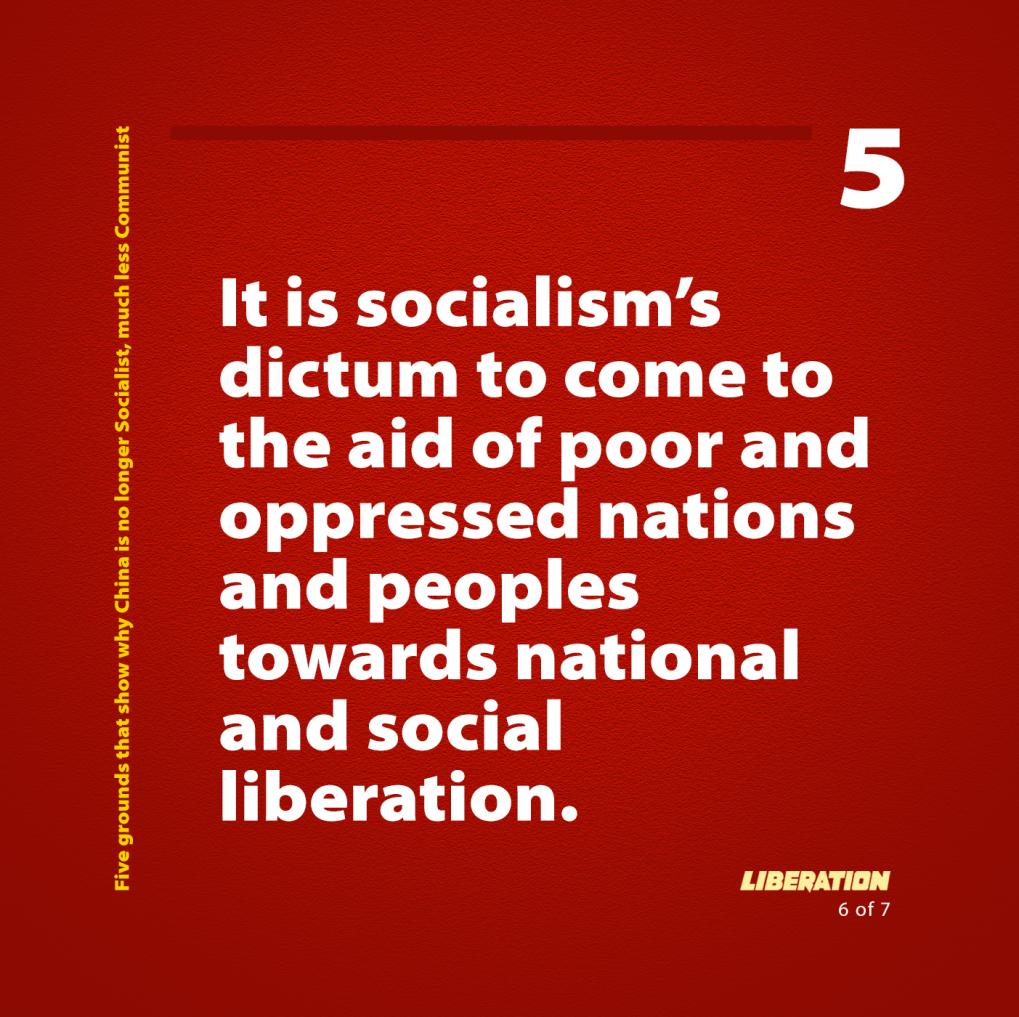 Моральный императив социализма— прийти на помощь бедным и угнетённым нациям и народам в их стремлении к национальному и социальному освобождению