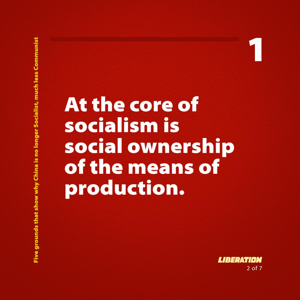 В основе социализма лежит общественная собственность на средства производства